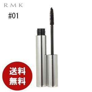 RMK セパレート カール マスカラ N 01 送料無料|benavi