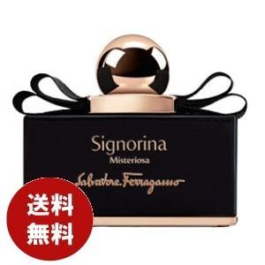 サルヴァトーレ フェラガモ シニョリーナ ミステリオーサ オードパルファム 30ml EDP 香水 レディース 送料無料|benavi