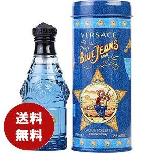 ヴェルサーチ ブルー ジーンズ オードトワレ 75ml EDT ヴェルサス 香水 メンズ 送料無料|benavi