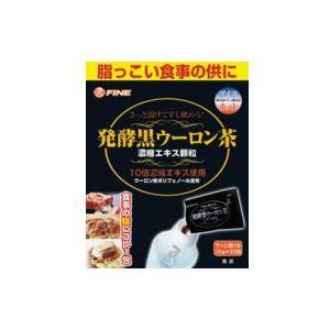 発酵黒ウーロン茶エキス顆粒33包  6箱セット!|beniya-beauty