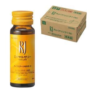 資生堂 RJ(ローヤルゼリー) <ドリンク>(N)30本 現品試飲ドリンク3付き|beniya-beauty