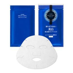 【ネコポス送料200円!】アクアレーベル リセットホワイトマスク<4枚入り>|beniya-beauty