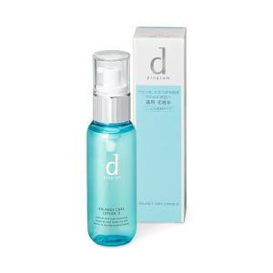 dプログラム バランスケア ローション W 2 化粧水・乳液サンプル2回分付|beniya-beauty