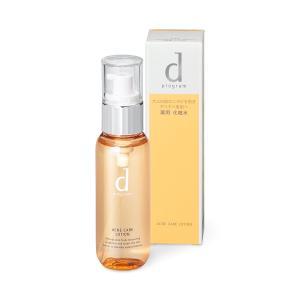 dプログラム アクネケア ローション W  化粧水・乳液サンプル2回分付|beniya-beauty