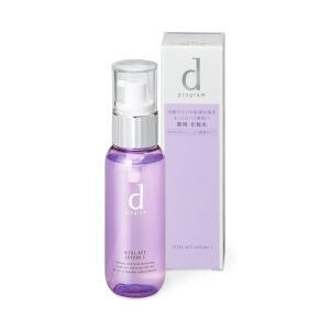 dプログラム バイタルアクト ローション W 1 化粧水・乳液サンプル2回分付|beniya-beauty