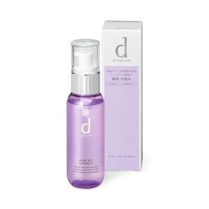 dプログラム バイタルアクト ローション W 2  化粧水・乳液サンプル2回分付|beniya-beauty