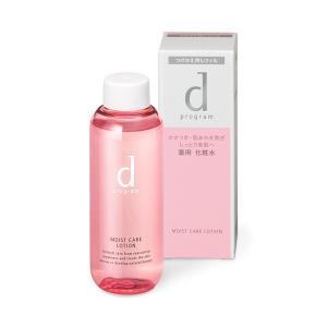 dプログラム モイストケア ローション W(つけかえ用レフィル) 化粧水、乳液サンプル1回分付|beniya-beauty