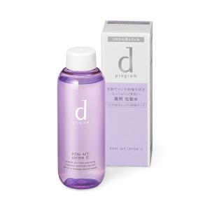 dプログラム バイタルアクト ローション W 2 (つけかえ用レフィル) 化粧水、乳液サンプル1回分付|beniya-beauty