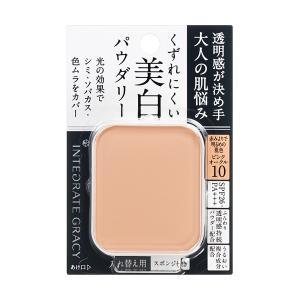 【ネコポス送料200円!】インテグレート グレイシィ ホワイトパクトEX ピンクオークル10 (レフィル)|beniya-beauty