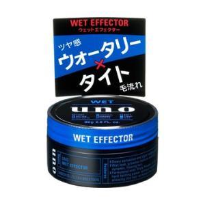 ウーノ ウェットエフェクター|beniya-beauty