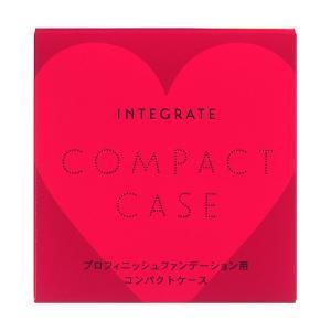ネコポス送料275円 インテグレート コンパクトケース R|beniya-beauty|02