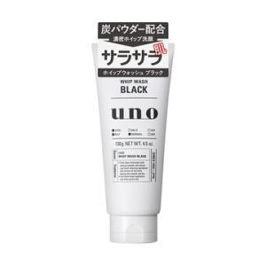 ウーノ ホイップウォッシュ(ブラック)|beniya-beauty
