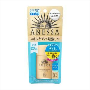 ネコポス送料200円 アネッサ パーフェクトUV スキンケアミルク ミニ 20ml <日やけ止め用乳液>|beniya-beauty