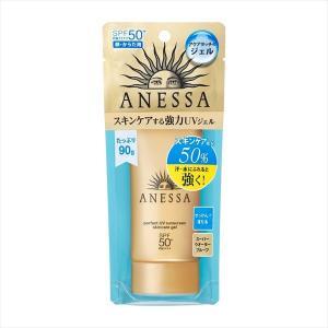 スキンケア成分50%配合。  汗・水にふれると強くなる。強力UV。「アクアブースター」搭載の顔・から...