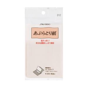 【ネコポス送料200円!】資生堂 あぶらとり紙012 beniya-beauty