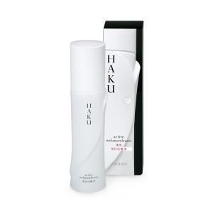 【ポイント10倍!】HAKU アクティブメラノリリーサー(医薬部外品)化粧水(ローション)|beniya-beauty