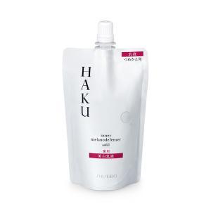 【ポイント10倍!】HAKU インナーメラノディフェンサー(つめかえ用)(医薬部外品)乳液|beniya-beauty