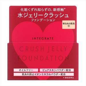 2/21新発売 インテグレート 水ジェリークラッシュ 0 明るめの肌色 ネコポス不可|beniya-beauty