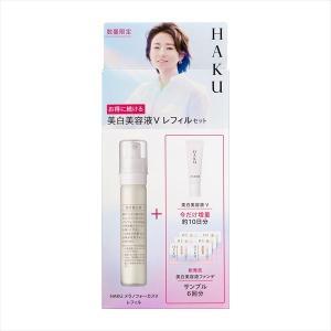 【3/21数量限定発売!】HAKU メラノフォーカスV 45 (レフィル) 限定セット|beniya-beauty