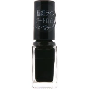 ネイルホリック アート BK081 【ネコポス送料200円!】|beniya-beauty