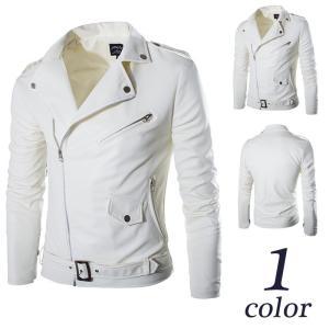 メンズ レザージャケット 白色 ジャケット レザーコート 革...