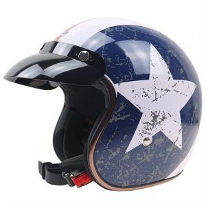 ジェットヘルメット ヘルメット ジェット バイク バイクヘルメット 半帽 オープンフェイス ハーフヘ...
