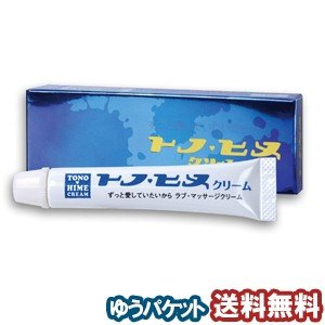 芳香園製薬 トノヒメクリーム 10g メール便送料無料