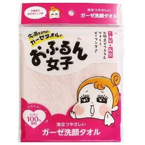 横田タオル おふるん女子 泡立つやさしい ガーゼ洗顔タオル サクラ(ピンク)の商品画像|ナビ