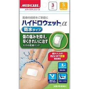特徴  独自素材「自着性ポリウレタンフォーム」 を使用した高機能絆創膏です。  創傷部位の治癒を促進...