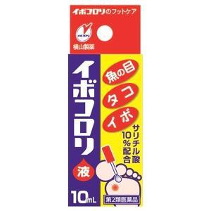 【第2類医薬品】  イボコロリ 液 10ml|benkyoannexx