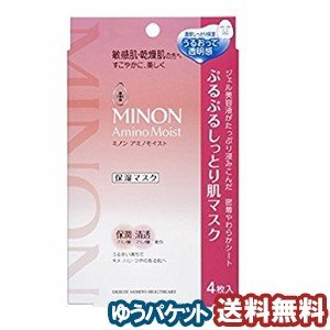 特徴  敏感肌 ・ 乾燥肌の方へ  すこやかに、美しく    アミノ酸に着目した独自処方    乾燥...