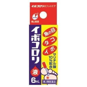 【第2類医薬品】 イボコロリ 液 6ml×3個セット メール便送料無料|benkyoannexx