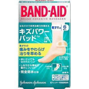 特徴  「BAND-AID キズパワーパッド」  (靴ずれ用)は、キズパワーパッドの「痛みをやわらげ...