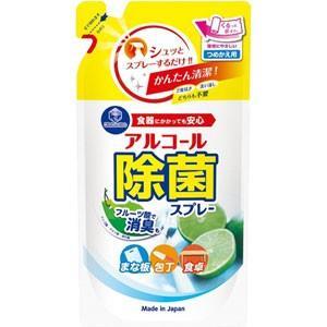特徴  食器にかかっても安心!  フルーツ酸で消臭も♪    ●シュッとスプレーして乾かすだけでかん...