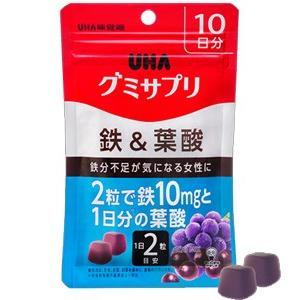 UHA味覚糖 グミサプリ 鉄&葉酸 10日分 20粒