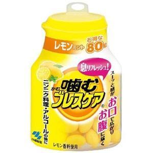 噛むブレスケア ボトル レモンミント 80粒