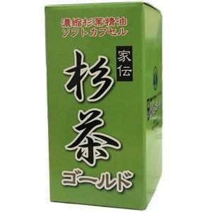ナカトミ 家伝 杉茶ゴールド 100粒の商品画像|ナビ