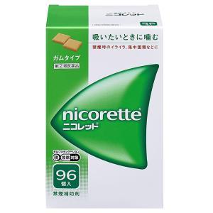 【第(2)類医薬品】 ニコレット 96個 ※セルフメディケーション税制対象商品 あすつく対応