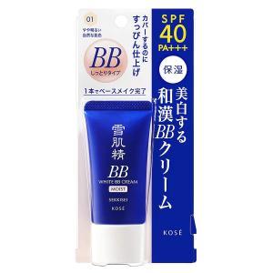 雪肌精 ホワイト BBクリーム モイスト 30g (01 やや明るい自然な肌色)