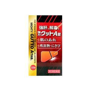 【第3類医薬品】  強力グットA錠 230錠