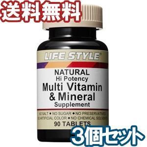 ライフスタイル マルチビタミン&ミネラル 90粒×3個セット あすつく対応