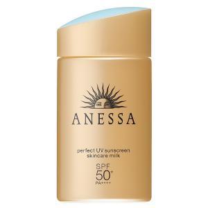 資生堂/ANESSA/ UV対策 /顔・からだ用日焼け止め