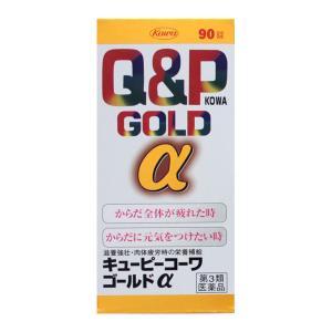 【第3類医薬品】 キューピーコーワゴールドα 90錠 あすつ...