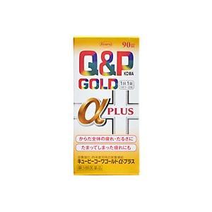 【第3類医薬品】 キューピーコーワゴールドα-プラス 90錠...