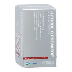 【第3類医薬品】  ハイチオールC プルミエール 120錠×3個セット あすつく対応