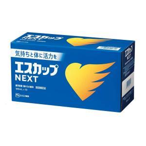 エスカップNEXT 100ml×50本 指定医薬部外品|benkyoudou