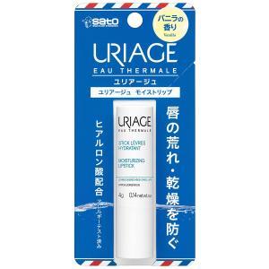 特徴  唇の荒れ・乾燥を防ぐ    ・唇の表面をおおって、荒れや乾燥を防ぎます。  ・4種の保湿成分...