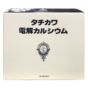 【第3類医薬品】  タチカワ電解カルシウム 600ml×3本