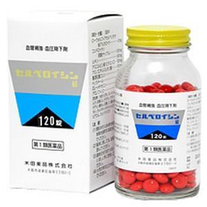 【第1類医薬品】セルペロイシン錠 120錠