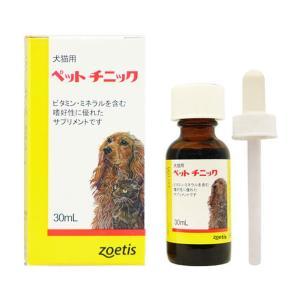 特徴  ・鉄/銅/ビタミン群をバランス良く補給できるリキッドタイプのビタミン・ミネラルサプリメントで...
